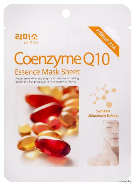 """Тканевая маска для лица """"С экстрактом коэнзима Q10"""" (21 г) — фото, картинка"""