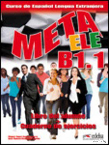 Meta ELE B1.1. Libro del Alumno + Cuaderno de Ejercicios (+ CD). Дж. Родригес, М. Гарсия