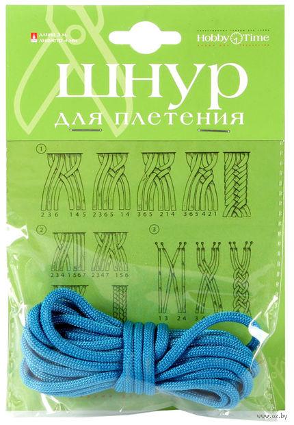 Шнур для плетения (3 м; ярко-синий) — фото, картинка