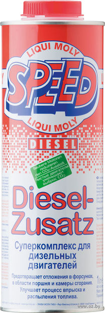"""Суперкомплекс для дизельных двигателей """"Speed Diesel Zusatz"""" (1 л) — фото, картинка"""