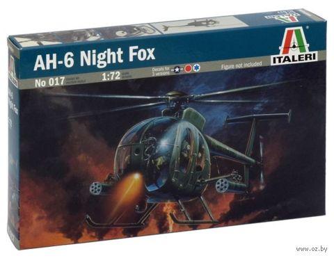 """Сборная модель """"Легкий многоцелевой вертолет AH-6 Night Fox"""" (масштаб: 1/72) — фото, картинка"""