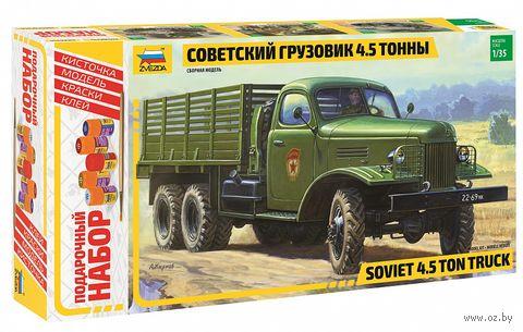 "Подарочный набор ""Грузовик ЗиС-151"" (масштаб: 1/35)"