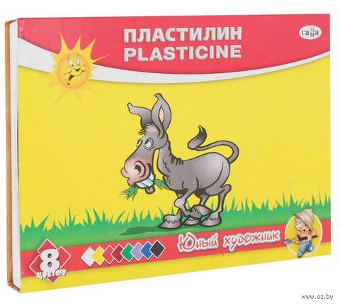 """Пластилин """"Юный художник"""" (8 цветов)"""