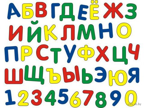 """Набор игрушек для купания """"Алфавит. Цифры"""" (43 шт)"""