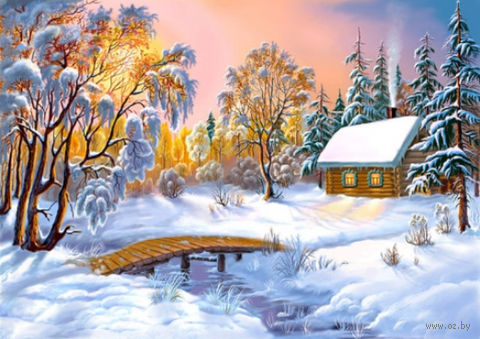 "Алмазная вышивка-мозаика ""Избушка в зимнем лесу"" (600х400 мм) — фото, картинка"