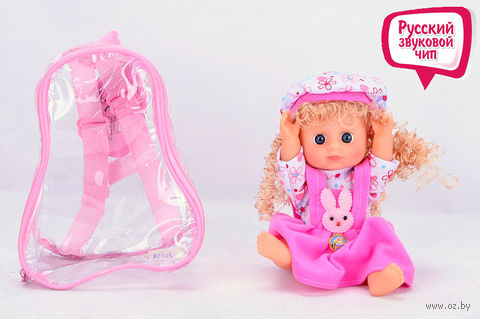 Интерактивная кукла (21 см; арт. AV1025)