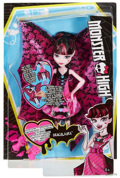 """Кукла """"Монстер Хай. Дракулаура в трансформирующемся наряде"""" — фото, картинка"""