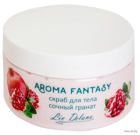 """Скраб для тела """"Aroma Fantasy. Сочный гранат"""" (300 г) — фото, картинка"""