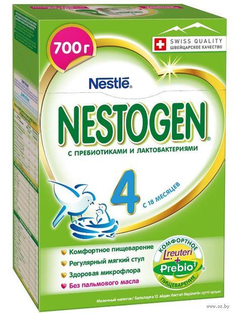 """Сухой молочный напиток """"Nestogen 4"""" (700 г) — фото, картинка"""