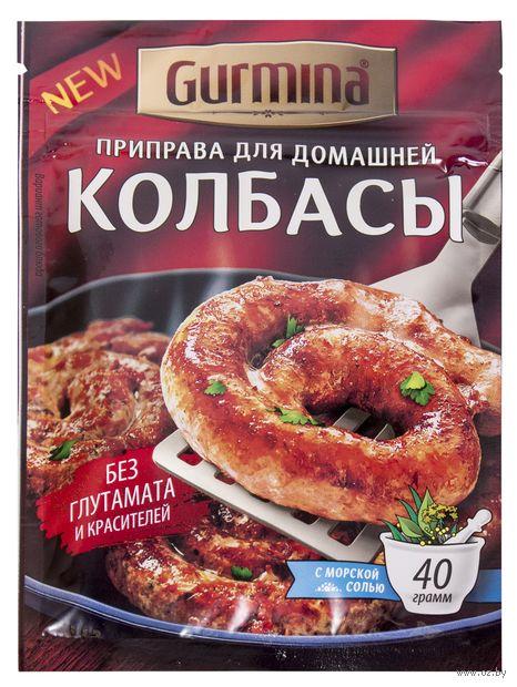 """Приправа для домашней колбасы """"Gurmina"""" (40 г) — фото, картинка"""