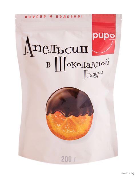 """Апельсин в шоколадной глазури """"Pupo"""" (200 г) — фото, картинка"""