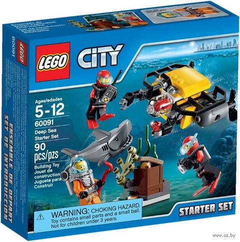 "LEGO City ""Исследование морских глубин"""