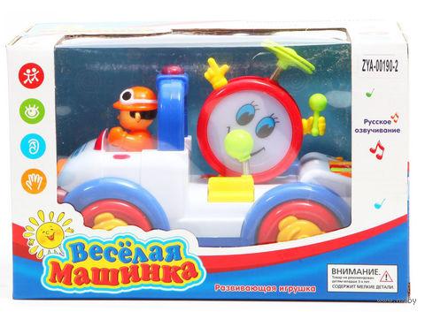 """Развивающая игрушка """"Веселая Машинка"""" (со звуковыми эффектами; арт. ZYA-00190-2) — фото, картинка"""
