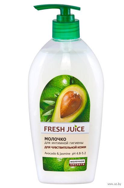 """Молочко для интимной гигиены """"Авокадо и Жасмин"""" (500 мл)"""