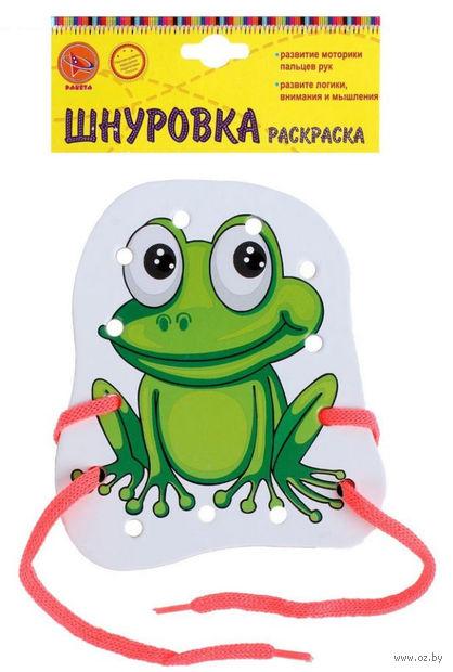 """Шнуровка """"Лягушка"""" — фото, картинка"""