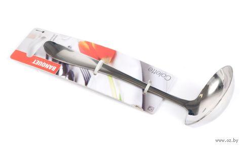 Половник металлический (185 мм) — фото, картинка