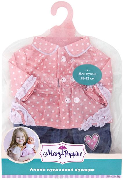 Одежда для куклы (арт. 452029) — фото, картинка