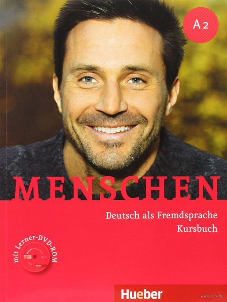 Menschen. A2. Kursbuch (+ DVD). Франц Шпехт, Шарлотта Хаберзак