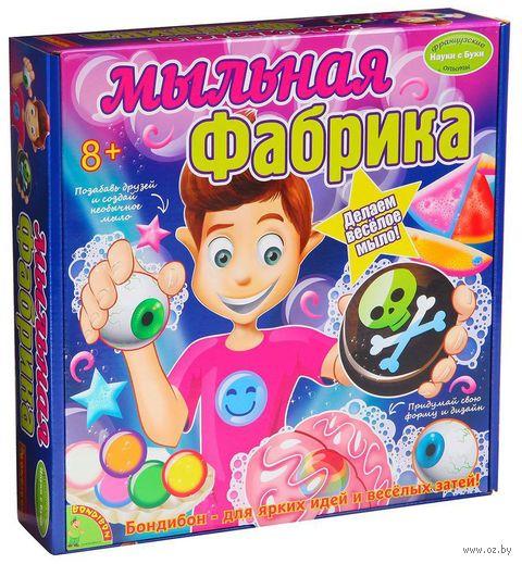 """Набор для изготовления мыла """"Мыльная фабрика"""""""