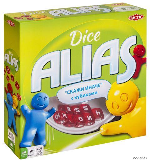 Dice Alias — фото, картинка