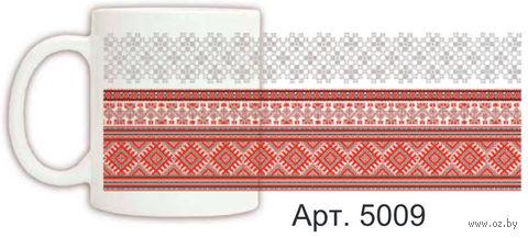 Кружка керамическая с белорусским орнаментом 330 мл. (арт. 5009)