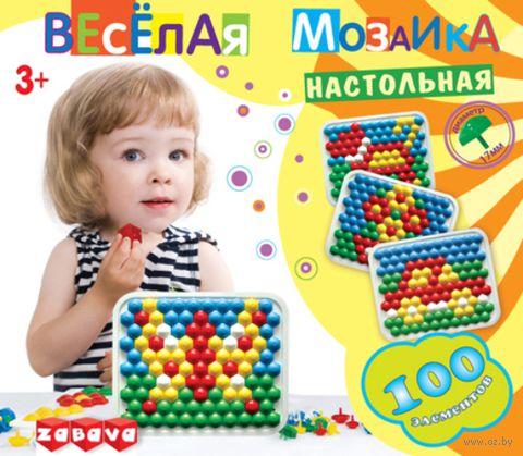 """Мозаика """"Веселая мозаика"""" (100 элементов; арт. 12201)"""