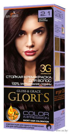 Крем-краска для волос (тон: 2.1, черный шоколад)