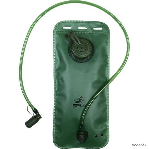 """Питьевая система """"SW E2L"""" (зелёная) — фото, картинка"""