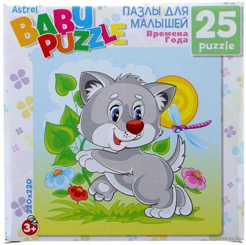 "Пазл ""Baby Puzzle. Волчонок"" (25 элементов) — фото, картинка"