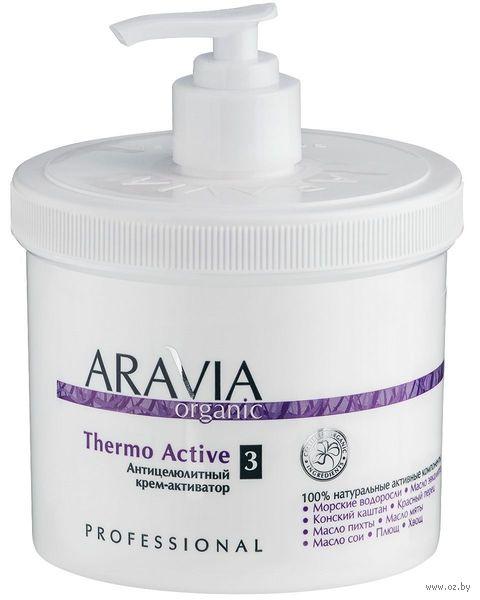 """Крем для тела антицеллюлитный """"Thermo Active"""" (550 мл) — фото, картинка"""