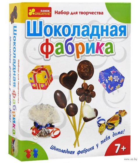 """Набор кулинарный """"Шоколадная фабрика"""" — фото, картинка"""