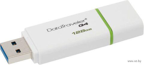 USB Flash Drive 128Gb Kingston USB 3.0 (DTIG4/128GB)