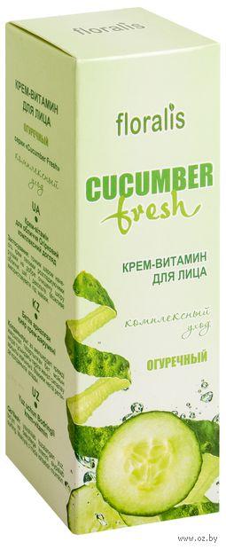 """Крем-витамин для лица """"Огуречный"""" (50 г)"""