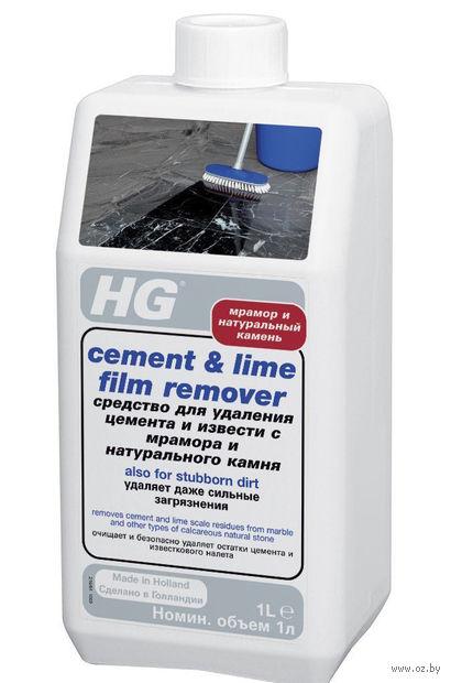Средство для удаления цемента и извести с мрамора и натурального камня (1 л)