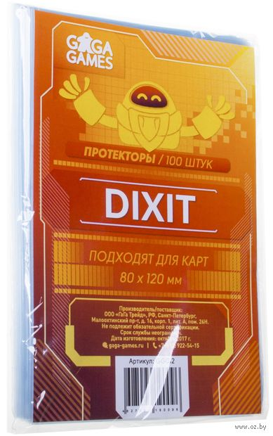 """Протекторы """"Dixit"""" (80х120 мм; 100 шт.) — фото, картинка"""