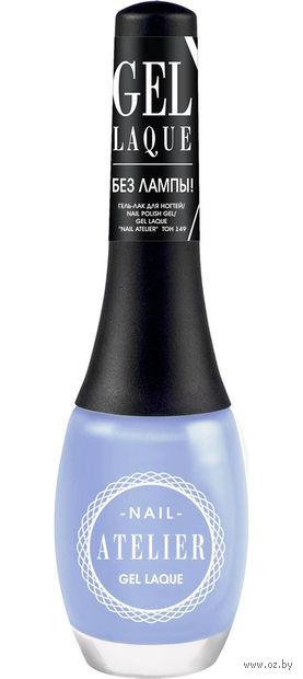 "Гель-лак для ногтей ""Nail Atelier"" (тон: 149, глубокий голубой) — фото, картинка"