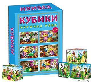 "Кубики ""Курочка ряба"" (6 шт)"
