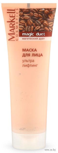 Маска для лица ультра лифтинг (115 г)