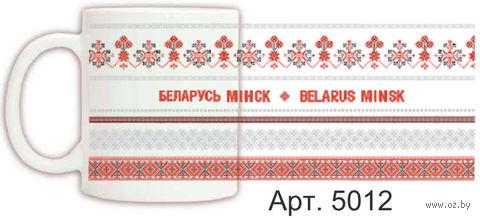 Кружка керамическая с белорусским орнаментом 330 мл. (арт. 5012)