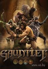 Цифровой ключ Gauntlet