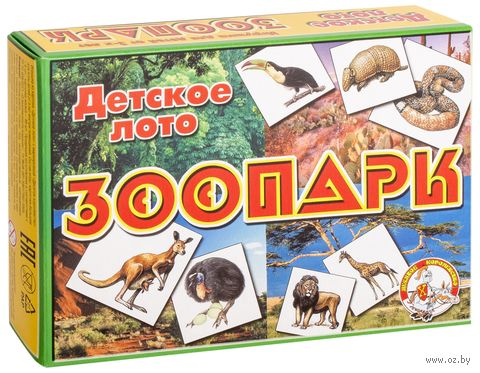 "Лото ""Зоопарк"" — фото, картинка"