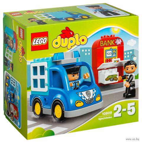 """LEGO Duplo """"Полицейский патруль"""" — фото, картинка"""