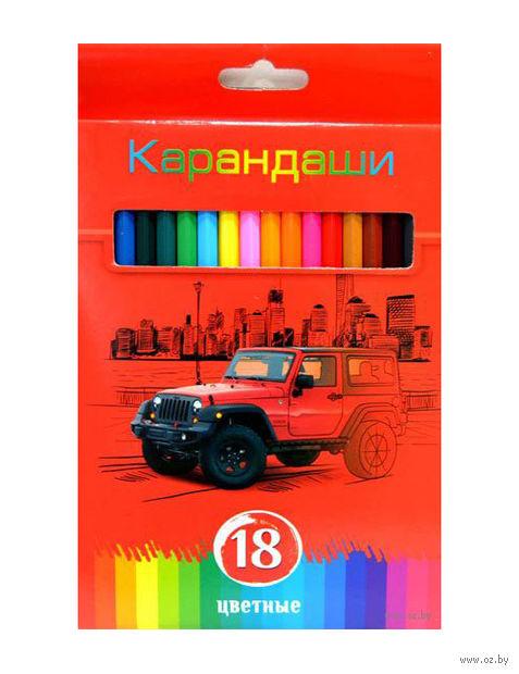 """Цветные карандаши """"Красная энергия"""" в картонной коробке (18 цветов)"""