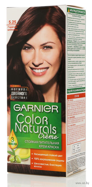 Крем-краска для волос (тон: 5.25, гopячий шоколад)