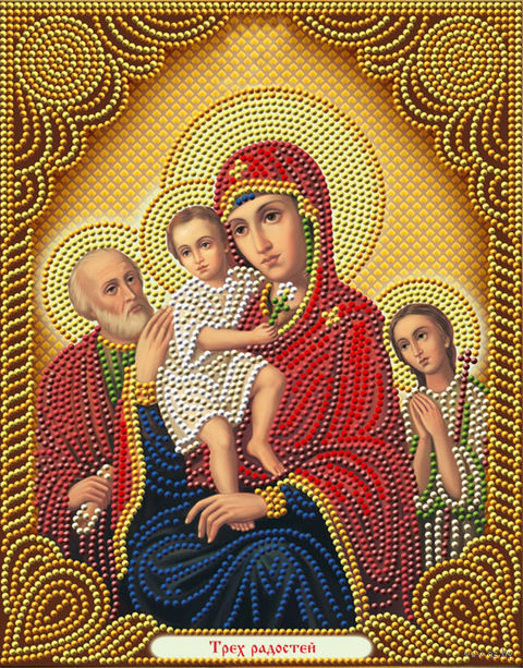 """Алмазная вышивка-мозаика """"Икона Трех Радостей"""" (220х280 мм) — фото, картинка"""