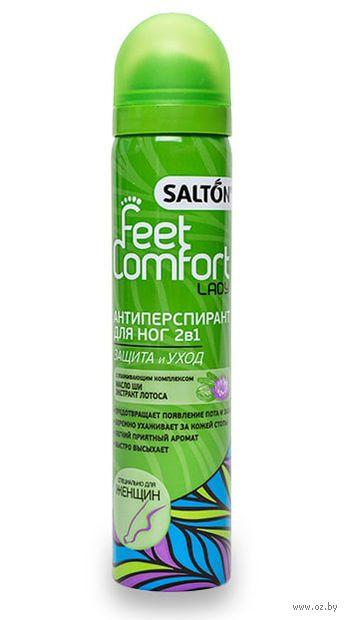"Антиперспирант для ног ""Feet Comfort. Lady"" (75 мл) — фото, картинка"
