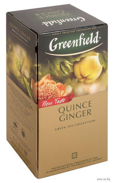 "Чай зеленый ""Greenfield. Quince Ginger"" (25 пакетиков) — фото, картинка"