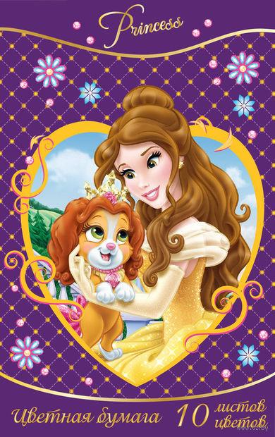 """Бумага цветная """"Disney. Принцессы"""" (10 листов, 10 цветов)"""