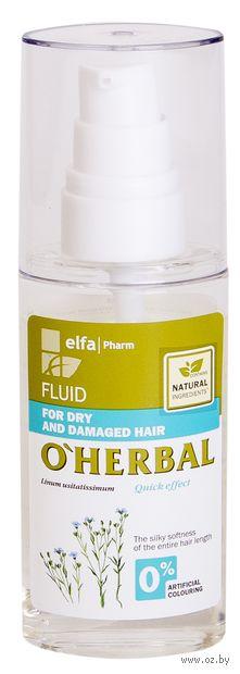 """Масло-флюид для волос """"Мягкость и шелковистость"""" (50 мл)"""