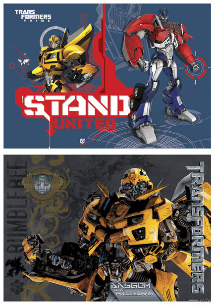 """Альбом """"Transformers Prime"""" (А4; 40 листов)"""